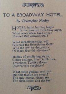 Christopher Morley poem, To a Broadway Hotel, Smart Set magazine, 1918.