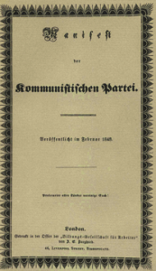 Cover of German edition of Communist Manifesto, first edition, 1848.