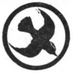 Bird Study Girl Scout badge, 1916, bird.
