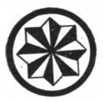 Civics Girl Scout badge,1916, eight-point star.