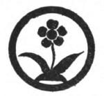 Naturalist Girl Scout badge, 1916 (flower).